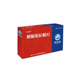 醋酸泼尼松片(福瑞堂)