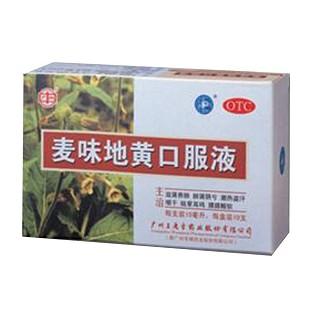 麦味地黄口服液(王老吉)
