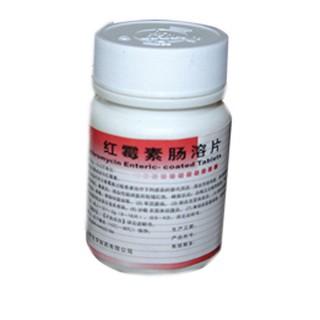 红霉素肠溶片