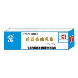 哈西奈德乳膏(马应龙)