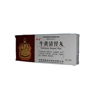 牛黄清胃丸(御室)