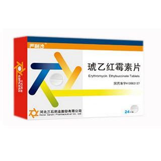 琥乙红霉素片(严利沙)