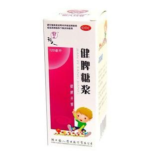 健脾糖浆(福人)
