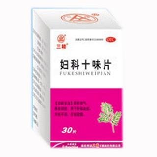 妇科十味片(三精)