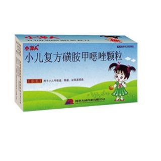 小儿复方磺胺甲噁唑颗粒(小洋人)