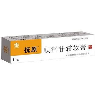 积雪苷霜软膏(康恩贝)