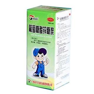 葡萄糖酸锌糖浆(百会)