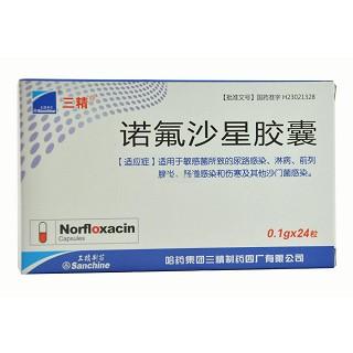 诺氟沙星胶囊(三精)