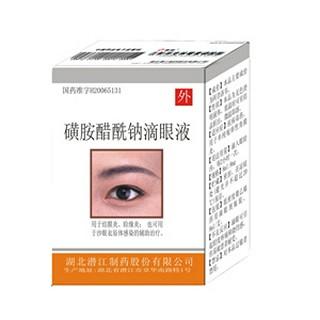 磺胺醋酰钠滴眼液