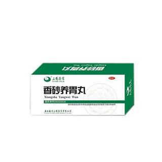 三鹤药业(香砂养胃丸)