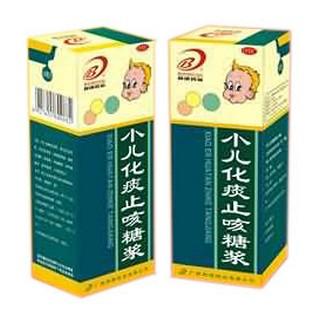 小儿化痰止咳糖浆