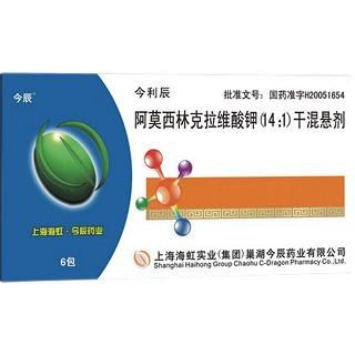 阿莫西林克拉维酸钾(14:1)干混悬剂(今利辰)