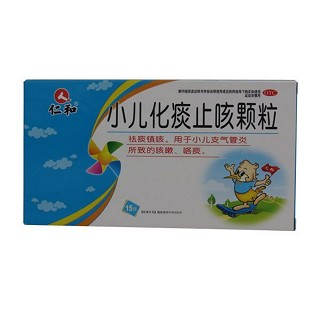小儿化痰止咳颗粒(仁和)