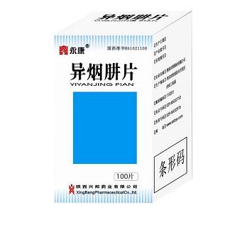 异烟肼片(永康)