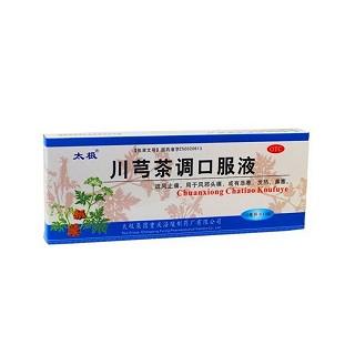 川芎茶调口服液(太极)