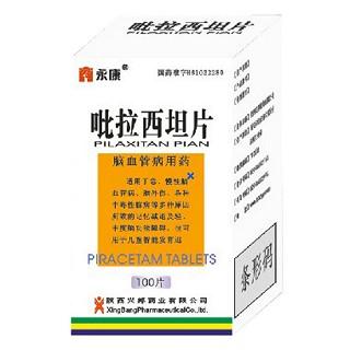 吡拉西坦片(永康)