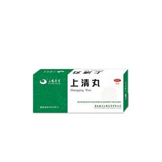 上清丸(三鹤药业)