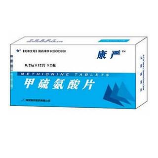 甲硫氨酸片