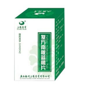 复方南板蓝根片(三鹤药业)
