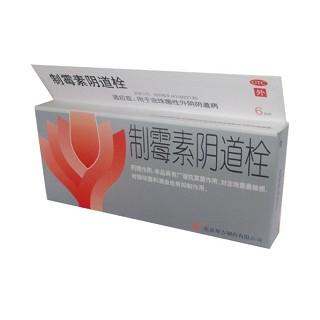 制霉素阴道栓(舒妇佳)