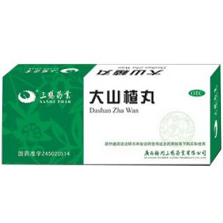 三鹤药业(大山楂丸)