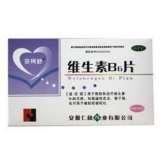 维生素B6片(芬心舒)