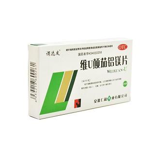 维U颠茄铝镁片(谓选友)