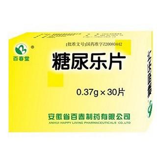 糖尿乐片(百春堂)