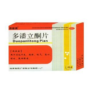 多潘立酮片(同邦)