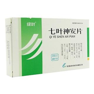七叶神安片(绿叶)