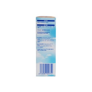 丙酸倍氯米松鼻喷雾剂(伯克纳)