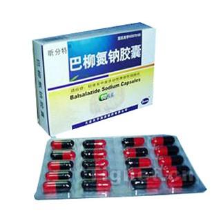 巴柳氮钠胶囊(昕分特)