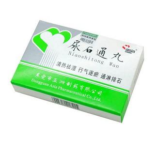 尿石通丸(亚洲制药)