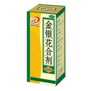 金银花合剂