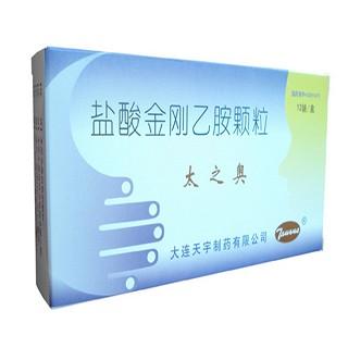 盐酸金刚乙胺颗粒(太之奥)