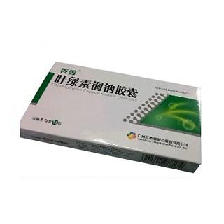 叶绿素铜钠胶囊