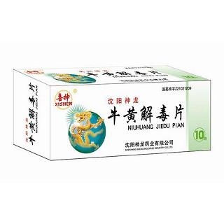 喜神(牛黄解毒片)