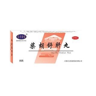 柴胡舒肝丸(东方金宝)