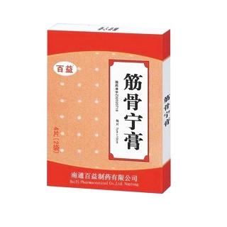 筋骨宁膏(百益)