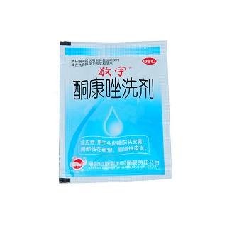 酮康唑洗剂(敬宇)