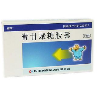 葡甘聚糖胶囊(通泰)