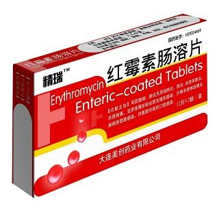红霉素肠溶片(精瑞)