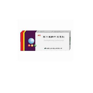 萘丁美酮干混悬剂(力道)