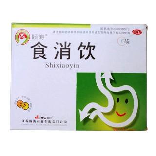食消饮(颐海)