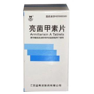 亮菌甲素片