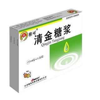 清金糖浆(稚可)