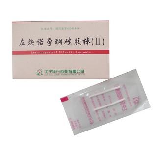 左炔诺孕酮硅胶棒(Ⅱ)
