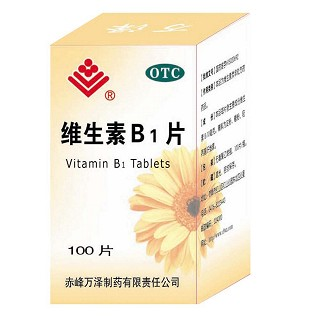 维生素B1片