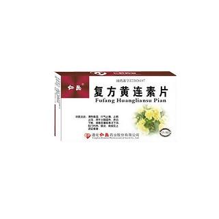 复方黄连素片(仁民)