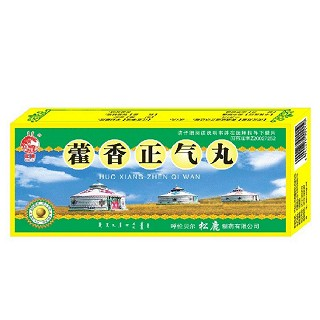 �f香正气丸(松鹿(藿香正气丸)